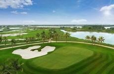 越南新三项高尔夫球场项目的投资主张获批