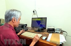 越南政府总理下发有关协助莱州省人民克服地震后果的通知