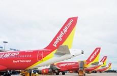 越捷航空成立经营电子钱包的注册资本为500亿越盾的子公司
