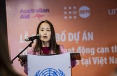 在新冠肺炎疫情背景下携手保护妇女和儿童免受暴力的侵害
