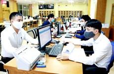 河内市改善8个领域的省级政府公共管理绩效指数