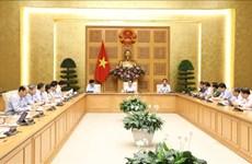越通社简讯2020.6.18
