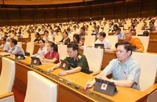 越南第十四届国会第九次会议通过两项决议和两部法律