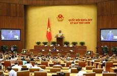 越南第十四届国会第九次会议公报(第二十号)