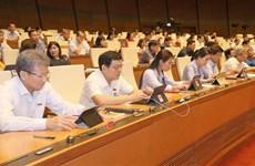 越南国会通过关于根据EVIPA规定承认和执行争端解决机构判决的决议