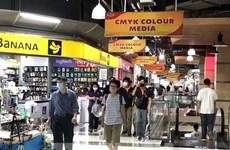 新冠肺炎疫情:泰国允许柬埔寨和缅甸劳动者延长在泰停留期限