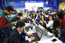 越南言论自由权和新闻自由权得到保障