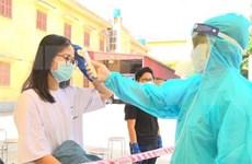 越南19日下午新增7例境外输入新冠肺炎确诊病例