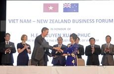 促进越南新西兰贸易关系