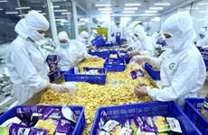 集中农产品加工业结构调整  努力实现农产品加工产业跻身世界前十的目标