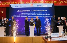 越南辅助工业数据库系统正式亮相