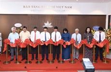 越南新闻博物馆开馆仪式在河内举行