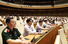 第十四届国会第九次会议:为2020年营业额在2000亿越盾以下的企业减税