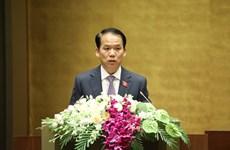 越南国会通过关于试点组织岘港市城市政府模式的决议