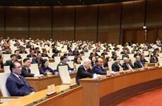 越南第十四届国会第九次会议公报(第二十一号)