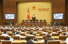 越南第十四届国会第九次会议今日闭幕