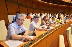 越南第十四届国会第九次会议通过首都河内试行若干特殊财政预算机制和政策