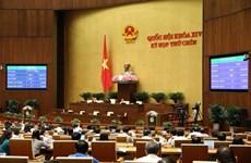越南第十四届国会第九次会议:越南国会通过成立国家选举委员会的决议