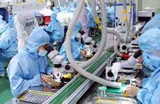 吸引新投资者:机会取决于越南