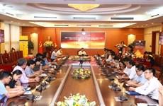 越南语语音处理人工智能技术正式亮相