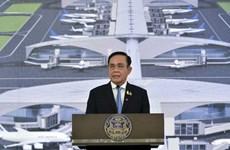 泰国正式签署乌塔堡机场发展合同