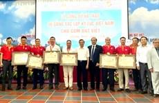 广宁省陶瓷企业创下越南6项纪录
