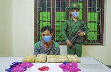 奠边省非法贩卖大量合成毒品男子当场被抓