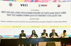 美国协助越南改善企业的满意度