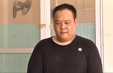 胡志明市人民检察院对非法运输606公斤冰毒的两名外国人进行起诉