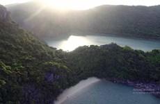 白子龙国家自然保护区
