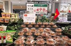 日本永旺总裁高度评价越南荔枝的质量
