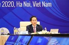 ASEAN 2020:在疫情过后促进平衡全面的可持续发展