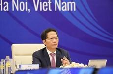 《区域全面经济伙伴关系协定》部长级视频会议召开
