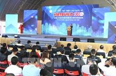 400多家企业参加2020年越南国际建筑建材及家具生产加工设备展览会