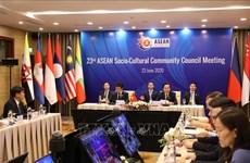 老挝相信东盟人力资源发展计划必定取得巨大成功