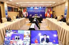 2020东盟轮值主席年:第26届东盟协调委员会会议通过6项报告
