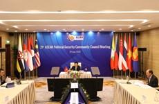 2020东盟轮值主席年:范平明主持召开第21次东盟政治安全共同体会议