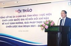 越南积极评估气候变化国家战略及行动计划的落实情况