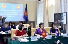2020东盟轮值主席国年:携手一起行动 致力在新时代提高妇女的地位