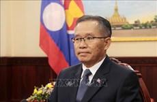 2020年东盟轮值主席年:老挝高度评价越南担任东盟轮值主席的作用