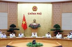 越南政府常务委员就处理工贸部门存在的不足之处会召开会议