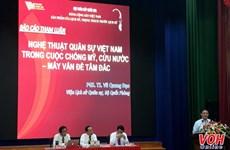 党建:进一步肯定党对越南革命事业的作用