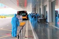 新冠肺炎疫情:越南新增一例境外输入性病例