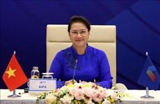 东盟领导人与东盟议会联盟大会代表对话会召开