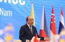 阮春福总理举行国际记者会  通报第36届东盟峰会圆满成功