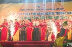 2020年九龙江三角洲工业贸易展销会在前江省举行