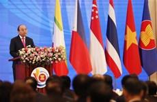 东盟集中开展2020年优先事项