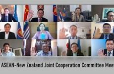 2020东盟轮值主席年:东盟与新西兰承诺进一步加强和深化战略伙伴关系