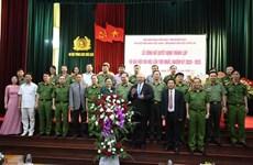 越南-俄罗斯友好协会越南公安部分会成立