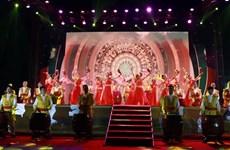 越南旅游:永福省—令人印象深刻的安全目的地